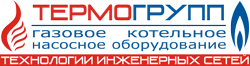 ООО ТЕРМОГРУПП