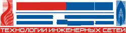 ООО ТЕРМОГРУПП КРЫМ